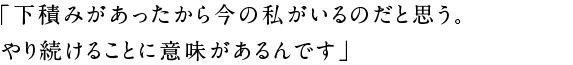 20130101_int_h2-01