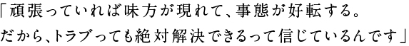 20130101_int_h2-02